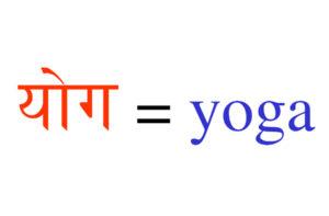 Einführung in die Sanskrit-Sprache – Teil 3