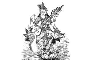 Einführung in die Sanskrit-Sprache – Teil 4